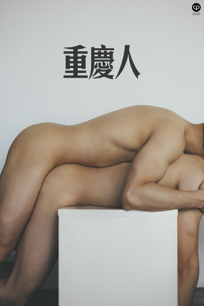 somethingaboutpatrick asianman asianguy chinaboy chongqing portrait artistic nude conceptual