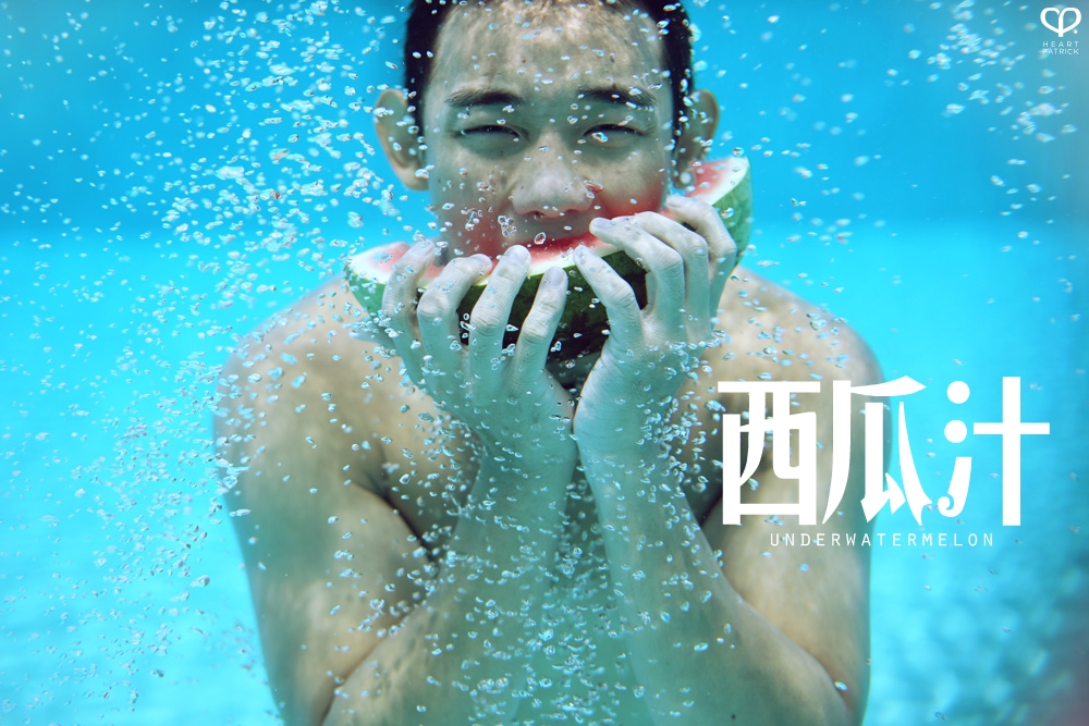 somethingaboutpatrick underwater male portrait watermelon conceptual